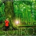 宗次郎 日本〜nature music〜