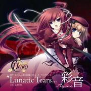 【CDシングル】Lunatic Tears