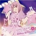 中川かのん starring 東山奈央 1stコンサート2012 Ribbon Revolution (2枚組 ディスク2)