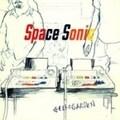 【CDシングル】Space Sonic