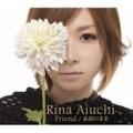 【CDシングル】Friend/素顔のまま(タイプA)