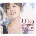 U-ka saegusa IN db IV〜クリスタルな季節に魅せられて〜