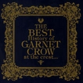 The BEST History of GARNET CROW at the crest... (2枚組 ディスク2)
