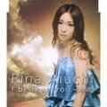 【CDシングル】I believe you〜愛の花〜