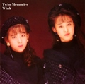 Twin Memories
