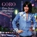 GORO Prize Years、Prize Songs 〜五郎と生きた昭和の歌たち〜