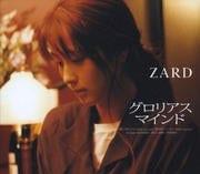 【CDシングル】グロリアス マインド