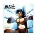 「あしたのジョー」オリジナル・サウンドトラック 本命盤 (2枚組 ディスク2)