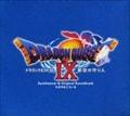 「ドラゴンクエスト9」星空の守り人 シンセサイザー版&オリジナルサウンドトラック版 (2枚組 ディスク2)