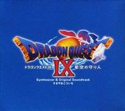 「ドラゴンクエスト9」星空の守り人 シンセサイザー版&オリジナルサウンドトラック版 (2枚組 ディスク1)
