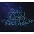 Shiro SAGISU Music from EVANGELION 3.0 YOU CAN(NOT)REDO. (2枚組 ディスク1)