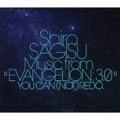 Shiro SAGISU Music from EVANGELION 3.0 YOU CAN(NOT)REDO. (2枚組 ディスク2)