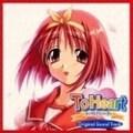 To Heart オリジナル・サウンド・トラック