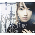 【CDシングル】PHANTOM MINDS