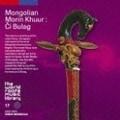 モンゴルの馬頭琴/チ・ボラグ
