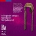 モンゴルの歌〜ナムジリーン・ノロブバンザド