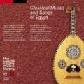 エジプトの古典音楽と近代歌謡 (2枚組 ディスク2)