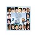 キング最新歌謡ベストヒット2010夏