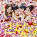【CDシングル】さよならクロール<Type-A>
