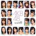 【CDシングル】10年桜