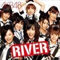 【CDシングル】RIVER