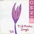 TV&MOVIE SONGS/オムニ1