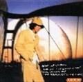 【CDシングル】黄金の月