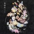 「魁!!クロマティ高校」オリジナルサウンドトラック