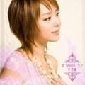 【CDシングル】涙 NAMIDA ナミダ