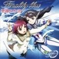 【CDシングル】Finality blue〜「舞-乙HiME 0 〜S.ifr〜」主題歌集