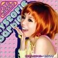 【CDシングル】Hysteric Barbie