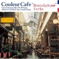 Couleur Cafe Nostalgique Paris Great Chanson Mix CD 40 Songs Mixed by DJ KGO aka Tanaka Keigo