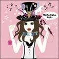 ムラマサ☆BEST (2枚組 ディスク1)
