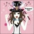 ムラマサ☆BEST (2枚組 ディスク2)