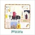 ボサ・ノバ・セレクション/小野リサが選んだエレンコ・レーベル名曲集