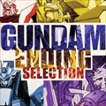 GUNDAM ENDING SELECTION