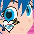 クライマックス TV&CMヒッツ (2枚組 ディスク1)