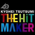 THE HIT MAKER-筒美京平の世界- (6枚組 ディスク5) COVER