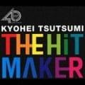 THE HIT MAKER-筒美京平の世界- (6枚組 ディスク5)