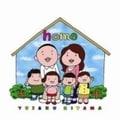 【CDシングル】home