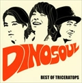 DINOSOUL -BEST OF TRICERATOPS-