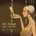 ヒット・ソングス〜優しい光/運命の人〜Hit Songs orgel collection [オルゴール][インストゥルメンタル]