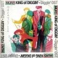 KING OF DIGGIN'-DIGGIN'OST-やさぐれファンク番外地編