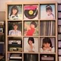 デビューアルバムに針を落として・・・80年代アイドル編