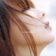 【CDシングル】二人
