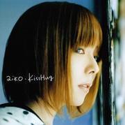 【CDシングル】KissHug