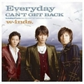 【CDシングル】Everyday/CAN'T GET BACK
