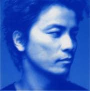 【CDシングル】青