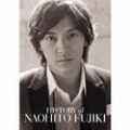 HISTORY of NAOHITO FUJIKI 10TH ANNIVERSARY BOX (2枚組 ディスク1)