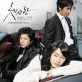 BAD LOVE〜愛に溺れて〜オリジナル・サウンドトラック (2枚組 ディスク2)